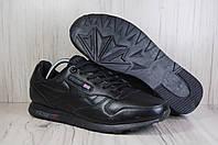 Мужские черные кроссовки Razor аналог Reebok Classic Black