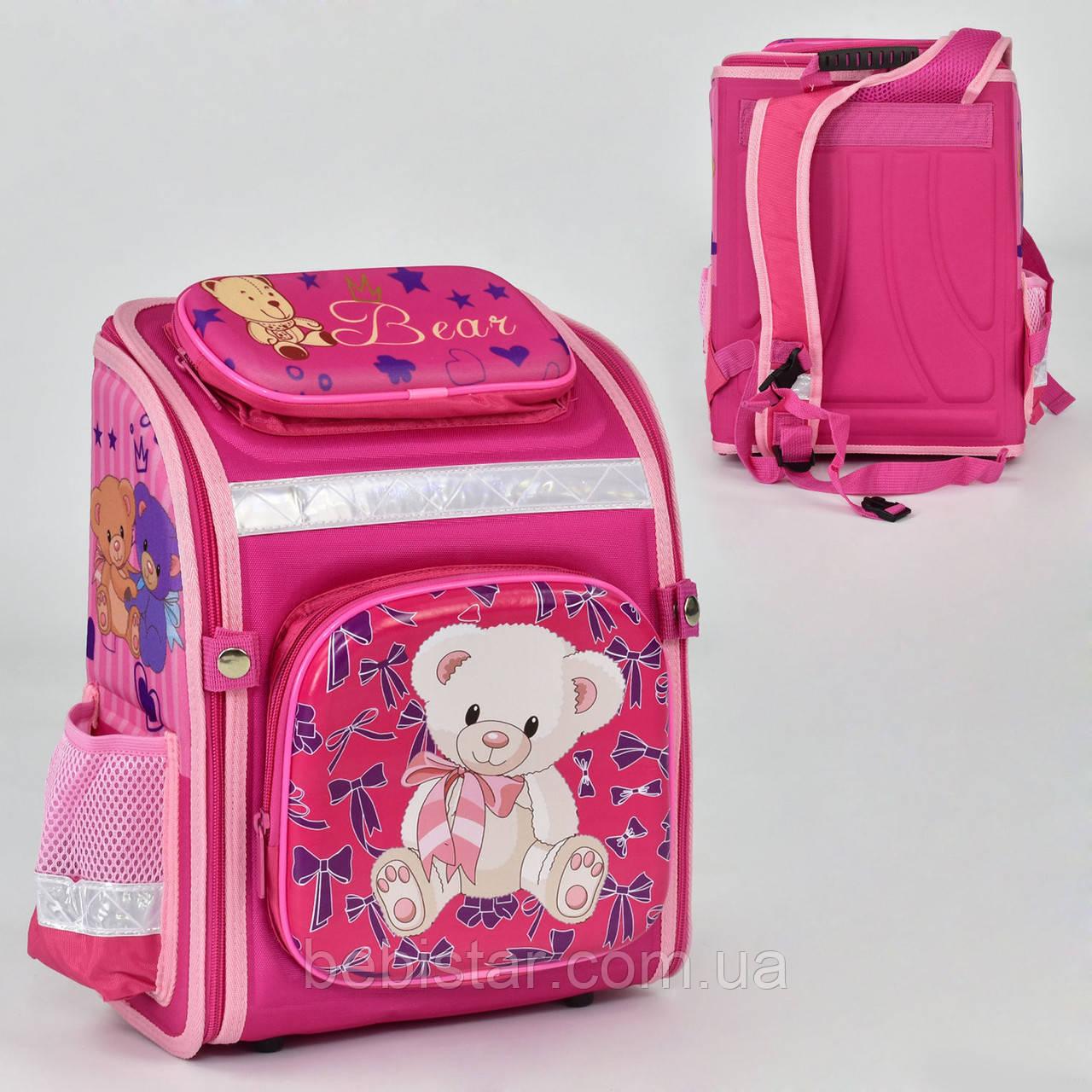 Школьный рюкзак ортопедическая спинка 3 кармана с изображением медвежонка