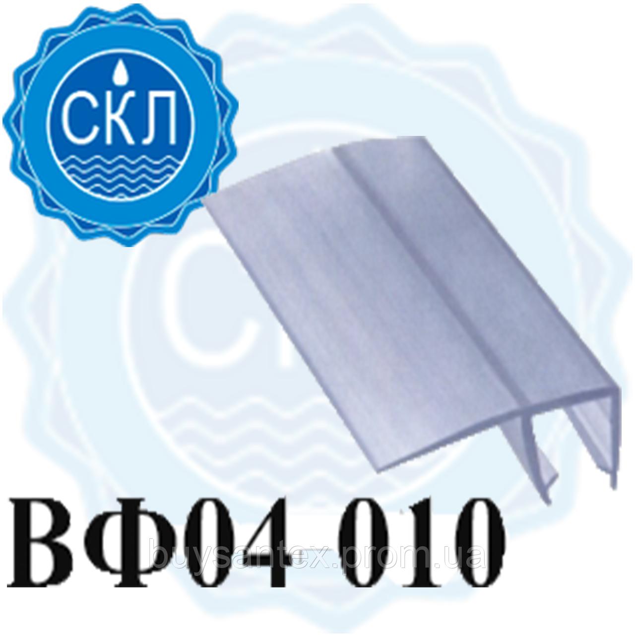 Брызговик для двери душевой кабины ( ВФ ) Китай, 6 мм