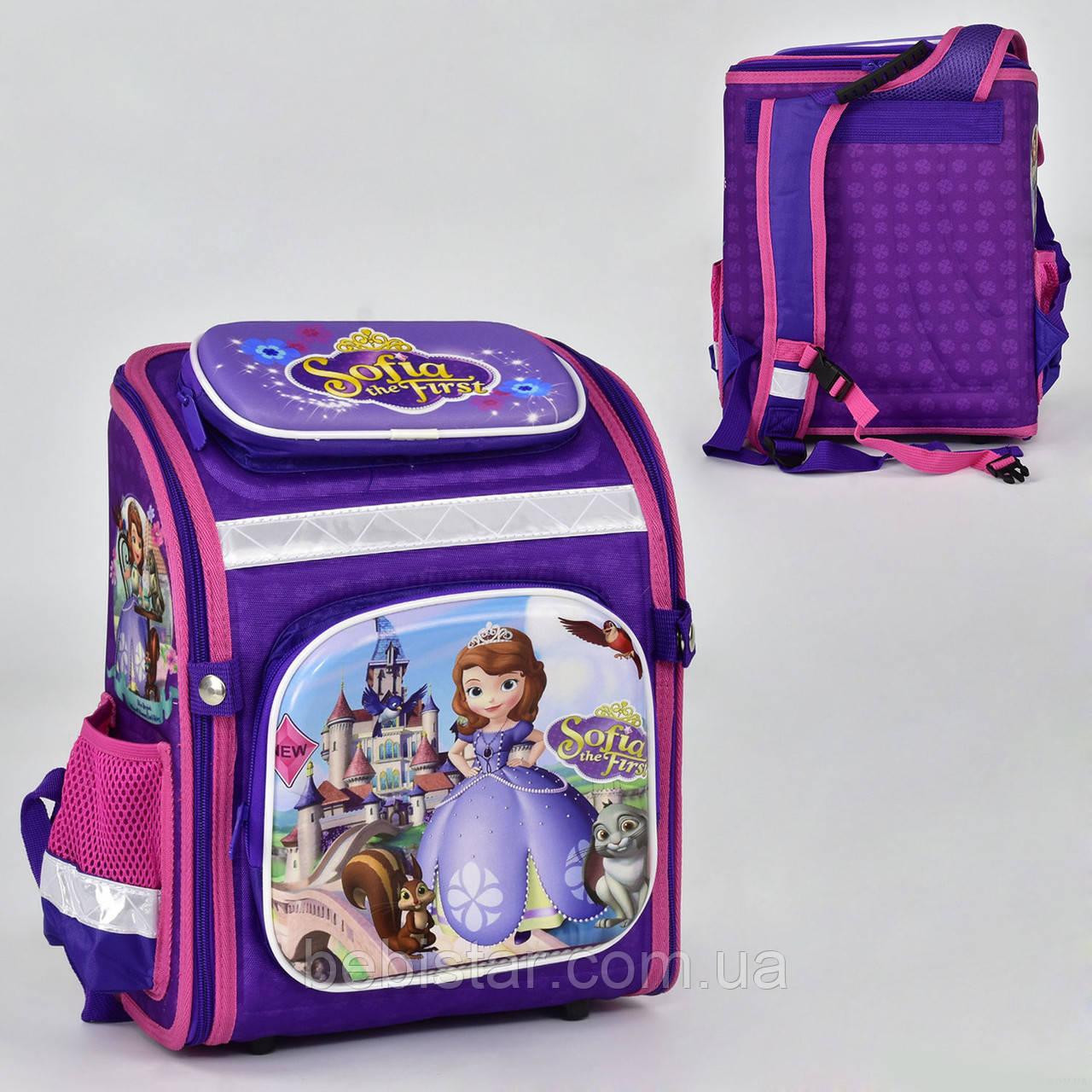 Школьный рюкзак ортопедическая спинка 3 кармана с изображением принцессы Софии