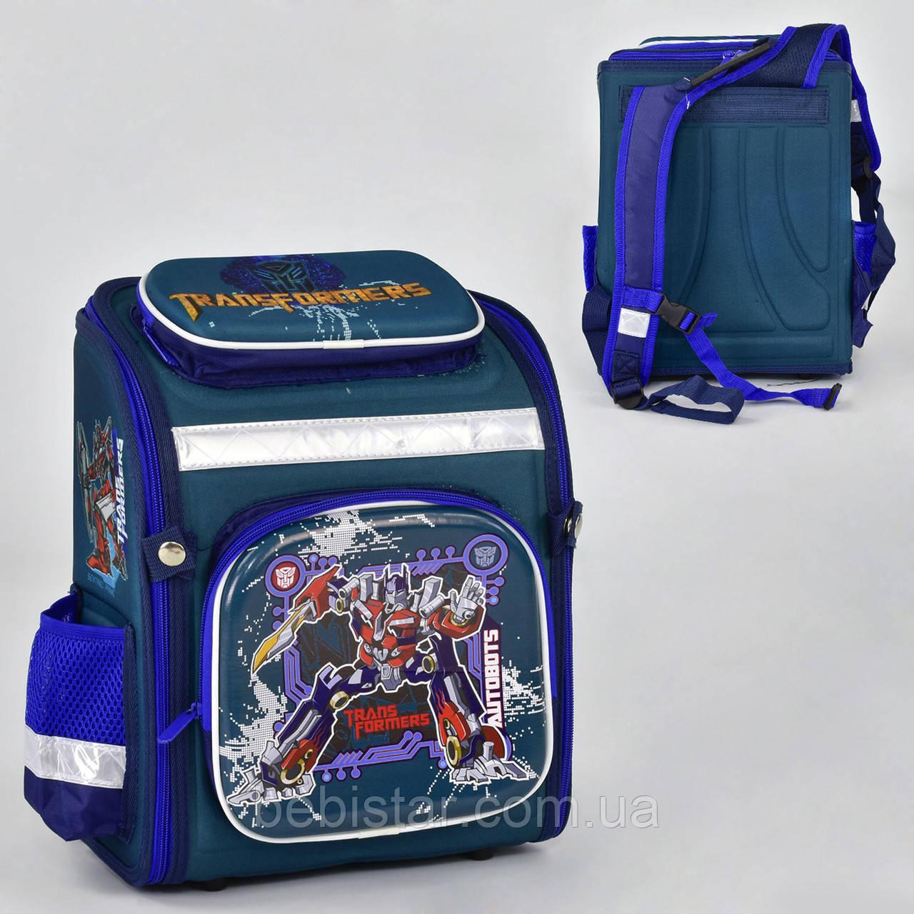 Школьный рюкзак ортопедическая спинка 3 кармана с изображением Трансформеры
