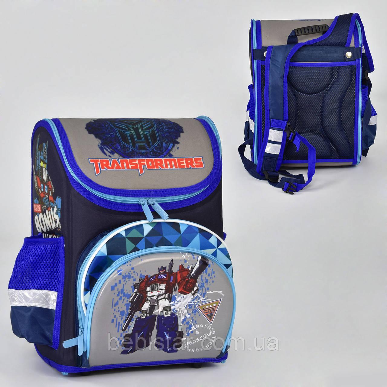 Шкільний рюкзак ортопедична спинка 3 кишені Трансформери