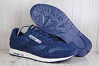 Мужские качественные кроссовки Razor аналог Reebok синие