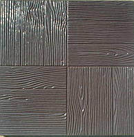 "Тротуарная плитка ""Шоколад"""