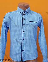 """Рубашка-трансформер узорчатая на мальчика (6-11 лет) """"Ahmad""""  LM-5546"""