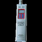 Газосигнализатор СТХ-17-86  (гексан)  (с вын. датчиком (длина  кабеля 2 м) и амортизатором)