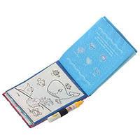 Книжка для рисования водой YQ5906-3 (Животные)