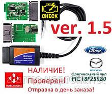 Диагностический сканер ELM327 USB Версия 1.5 Чип PIC18F25K80