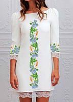 Жіночі сукні в категории бисерное рукоделие в Украине. Сравнить цены ... a083e57d653a3