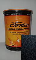 Автокраска CarMen Металлик VWLC9X 1л