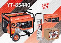 Электрогенератор бензиновий 220В., 5,0 кВт., бак 25л., YATO YT-85440