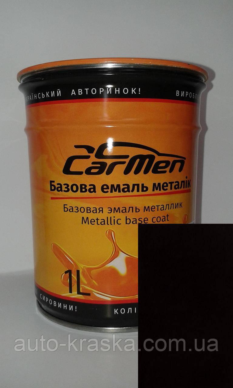 Автокраска CarMen Металлик Mitsubishi  X42 0.1л