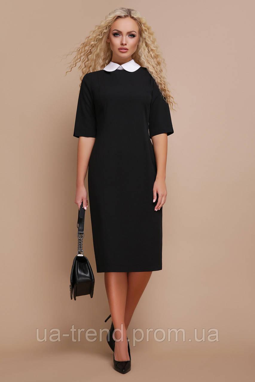 cd690e07b3b Черное Платье Миди с Белым Воротником — в Категории