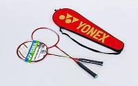 Набор для бадминтона 2 ракетки в чехле YONEX BD-5531 (сталь, цвета в ассортименте, дубл)