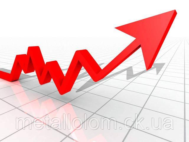 Цена на черный металлолом выросла !!!