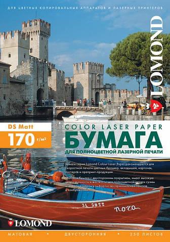 Двусторонняя матовая фотобумага для лазерной печати, 170 г/м2, А3, 250 листов