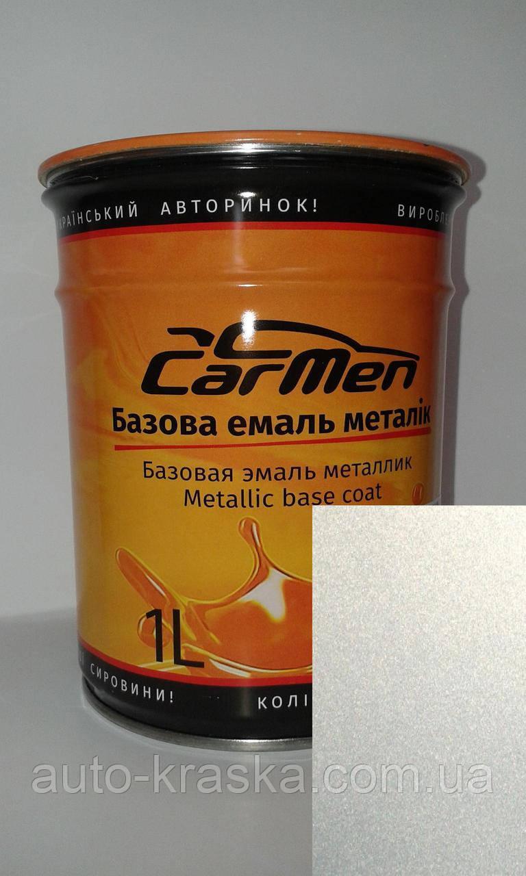 Автокраска CarMen Металлик VW LA7P 1л