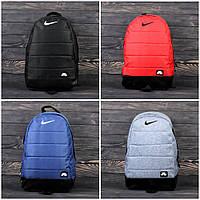 Спортивные Рюкзаки 4 цветов в наличии Nike реплика