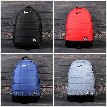 Спортивные Рюкзаки 4 цветов в наличии Nike реплика, фото 2