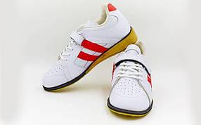Штангетки обувь для тяжелой атлетики Кожа OB-8363 (р-р 39-45) (верх-кожа, подошва кожа, TPU)
