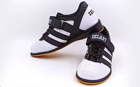 Штангетки обувь для тяжелой атлетики ZEL PU OB-4594 (р-р 38-45) (верх-PU, подошва кожа, TPU)