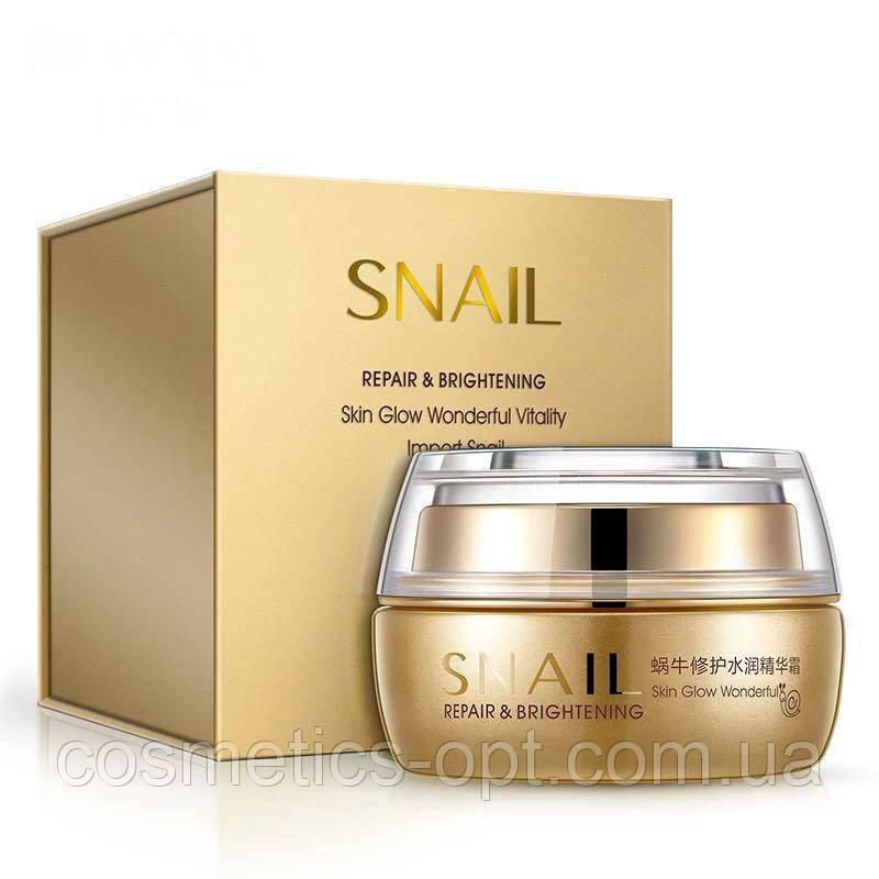 Питательный крем от морщин Bioaqua Snail Repair & Brithening с муцином улитки
