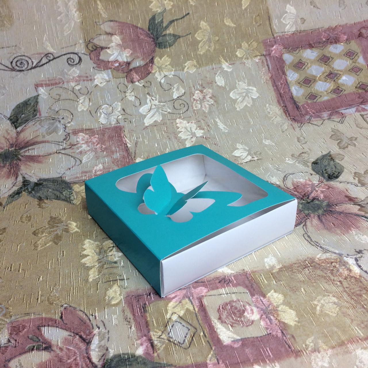 Коробка для пряников / 120х120х30 мм / печать-Бирюз / окно-Бабочка / лк