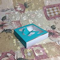 Коробка для пряников / 120х120х30 мм / печать-Бирюз / окно-Бабочка / лк, фото 1