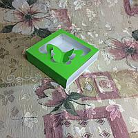 Коробка для пряников Салатовая с окном-бабочка   120*120*30, фото 1