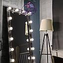 Высокое зеркало в деревянной раме, гримерное зеркало с лампами, фото 2