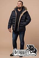 Куртка зимняя мужская Braggart Dress Code - 12149E сине-черная