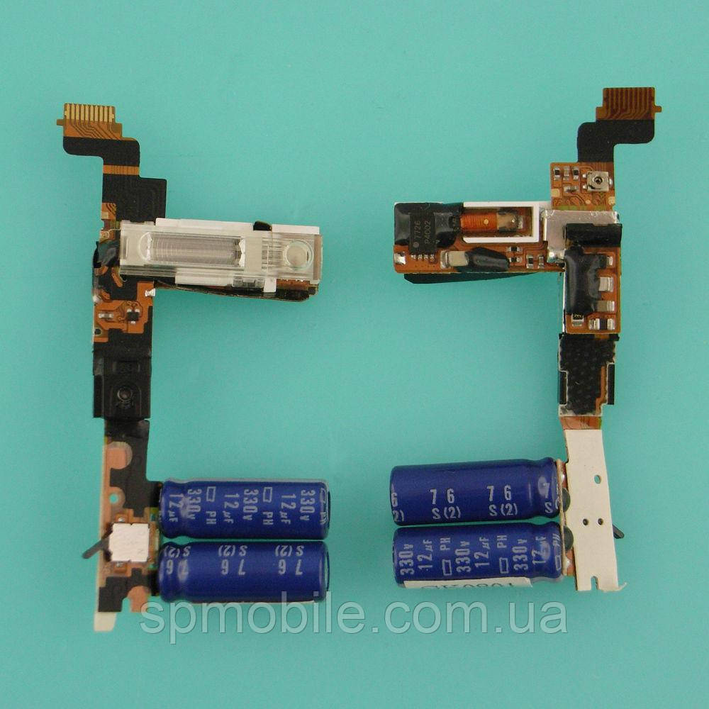 Фото вспышка Sony Ericsson K810 б/у