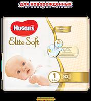 Подгузники Huggies Elite Soft Newborn 1 (2- 5 кг), 82 шт.