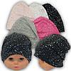 Трикотажная шапка для девочек, р. 40, 42, 44, 46, 48, 50