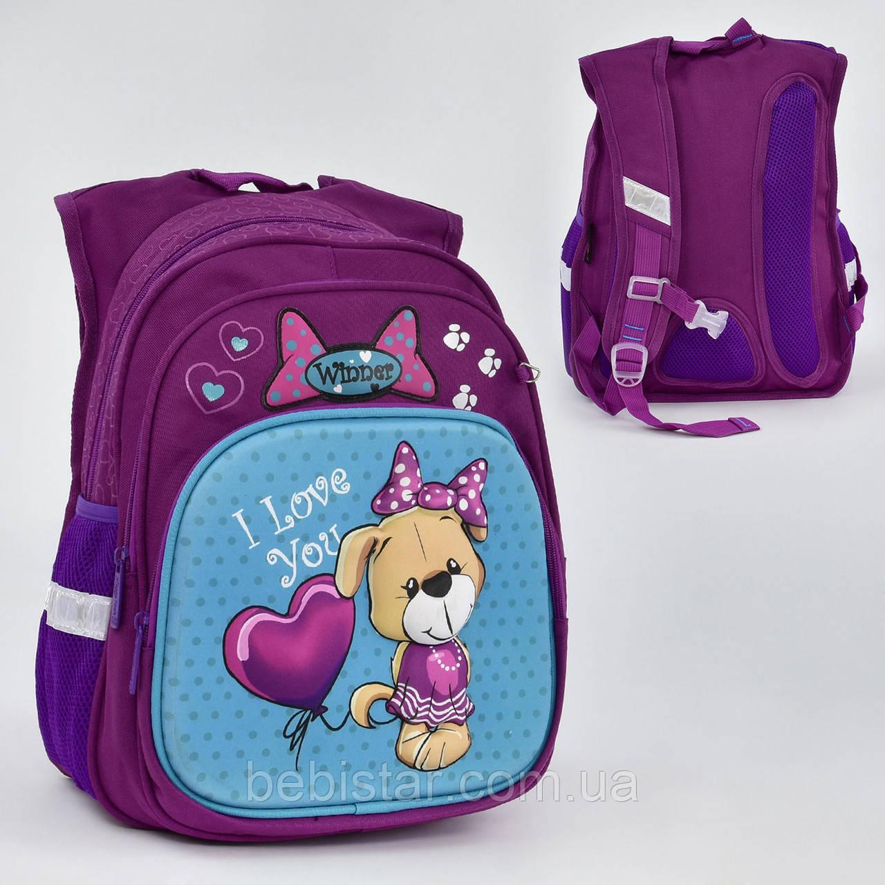 Школьный рюкзак ортопедическая спинка 3 кармана фиолетовый с 3D изображением