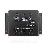 Контроллер заряда аккумуляторных батарей от солнечных модулей - ACM1012