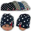 Трикотажная шапка для мальчика, р. 42, 44, 46, 48, 50