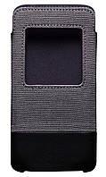 Чехол BlackBerry DTEK50. Серый. Оригинал