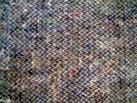 Ватин холстопрошивной шерстяной ГОСТ 18273-89