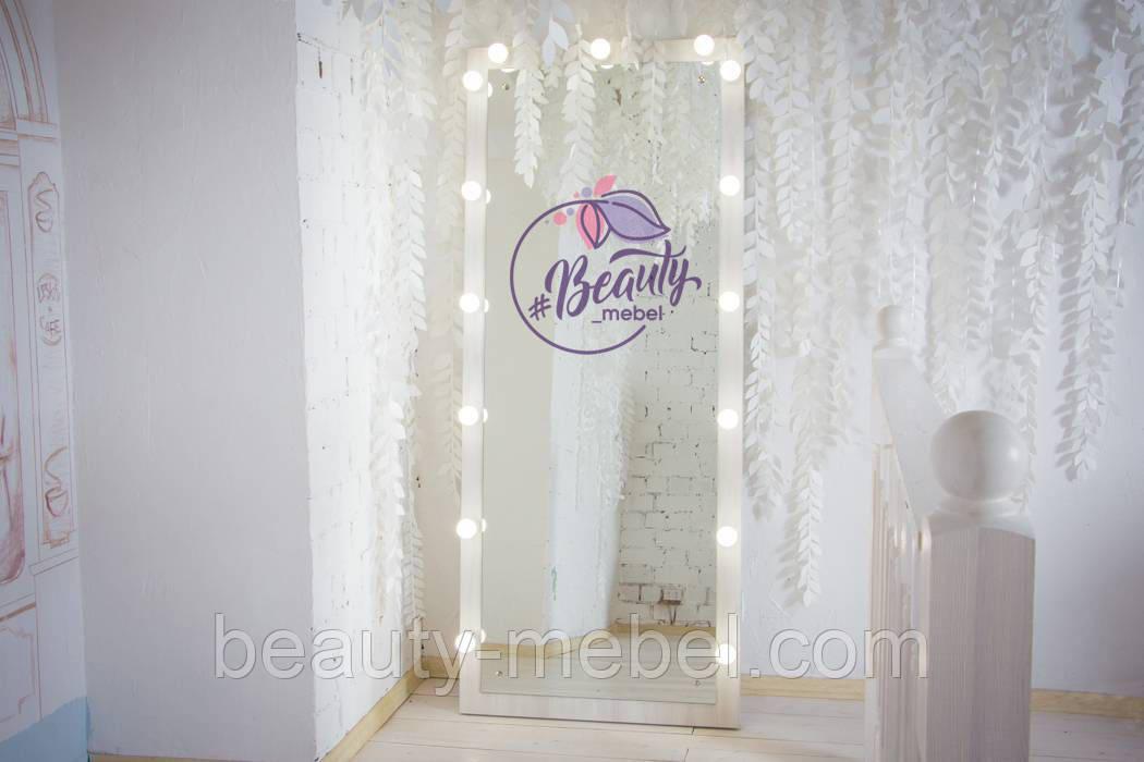 Большое гримерное зеркало с подсветкой, светлое зеркало для макияжа с лампами
