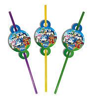 Коктейльные трубочки детские Робокар Поли