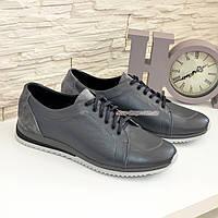 Мужские кожаные кроссовки из натуральной кожи и замши серого цвета, на шнуровке
