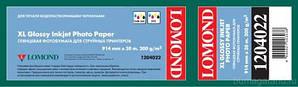 Бумага Lomond для струйных принтеров, глянцевая, 200 г/м2, 914 мм х 30 метров