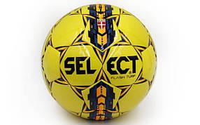 Мяч футбольный №5 PU ламин. Клееный ST FB-4790 FLASH TURF (№5, 5 сл., клееный)