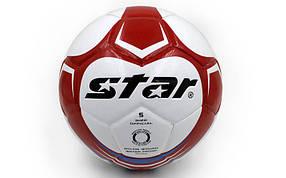 Мяч футбольный №5 PU ламин. Клееный STAR JMU2040501 (№5, 5 сл., клееный)