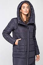 Женская зимняя куртка VS MT-188 темно-синяя (SIN16), фото 2