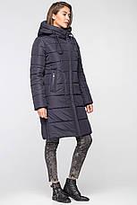 Женская зимняя куртка VS MT-188 темно-синяя (SIN16), фото 3