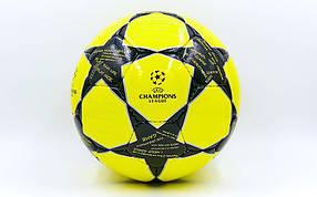 Мяч футбольный №5 PU ламин. CHAMPIONS LEAGUE FB-6444 (№5, 5 сл., сшит вручную)
