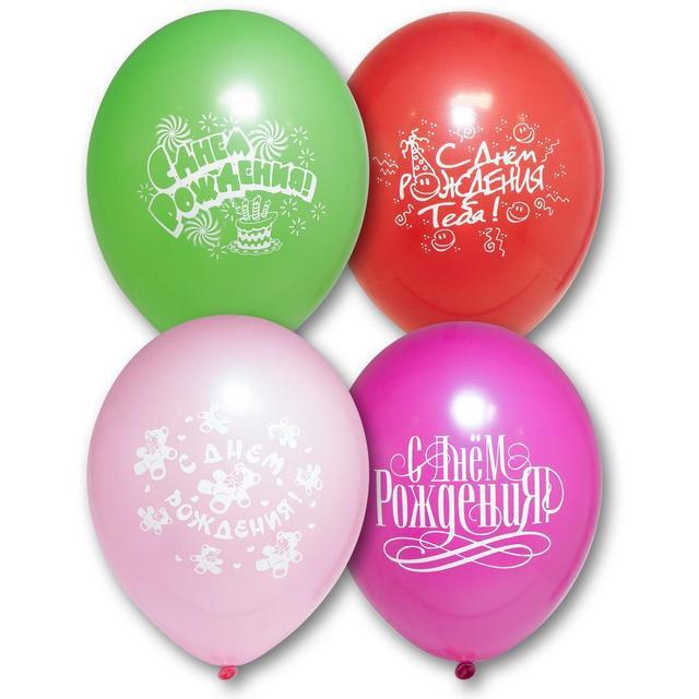 """Латексный воздушный шар С днем Рождения, 30 см, 12"""""""