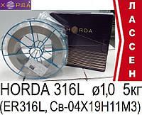 Проволока Horda 316L (Св-04Х19Н11М3) ø1,0мм (5кг)